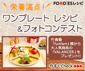 bn_foodeis.jpg